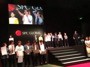 SPC中央大会