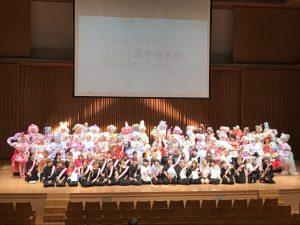 第15回 Kawaii選手権大会