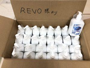 REVO様より